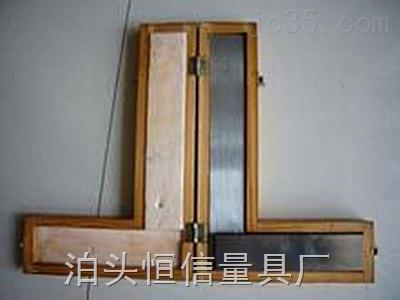 宽座直角尺镁铝宽座直角尺恒信宽座直角尺