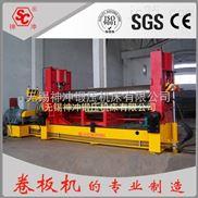 供应SW11SNC-35*2500上辊万能式卷板机