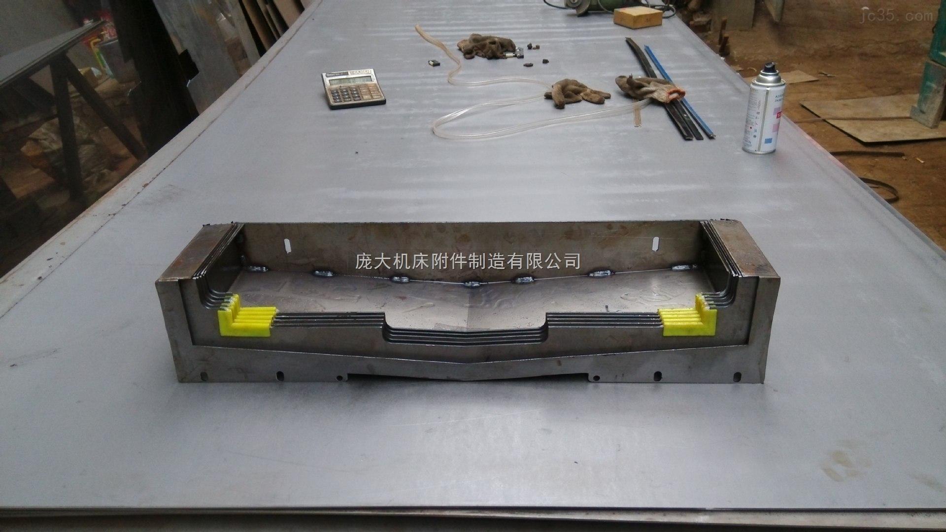 北一大隈机床导轨防护罩定做台湾协鸿机床导轨防护罩定做安装