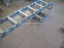 液压软管钢铝穿线拖链