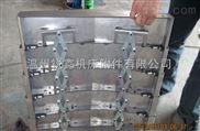 广东竞技宝竞技宝下载导轨防护罩