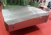 落地车床耐腐蚀钢板防护罩