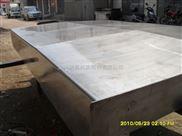 曲轴磨床钢板防护罩定制