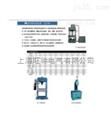 大量供应MS型门式油压机