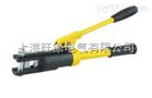 低价供应YQ-240快速液压钳 手动液压压接钳