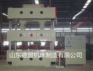 100吨液压机四柱三梁液压机双动薄板拉伸液压机高速液压机液压机