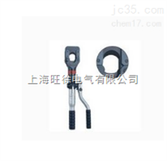 厂家直销HSG45 手动液压切刀