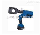 大量批发EZ-45充电式液压剪 液压线缆剪 充电式电缆剪
