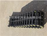台州塑料拖链厂家