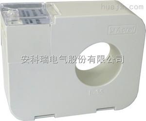 安科瑞 AKH-0.66L300*50圆孔型漏电流电流互感器