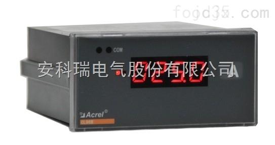 安科瑞半方形温度表PZ96B-TS厂家直销热电阻热电偶输入