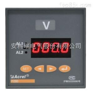 PZ80-DUI/CM直流电流电压组合表