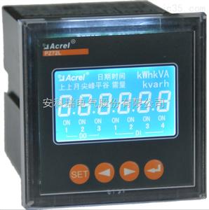 PZ72L-DUI安科瑞直流电压电流组合表PZ72L-DUI厂家热卖