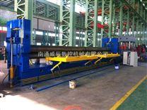 南通威辰9米大型上辊万能式卷板机挂车专用卷板机