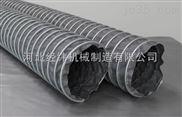 螺旋金属丝支撑耐高温通风风管