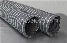 螺旋金屬絲支撐耐高溫通風風管