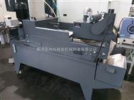 重庆磁辊纸带过滤机厂