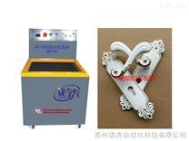 供应山东专业去毛刺磁力抛光机电动抛光机诺虎NF-9000(380V)