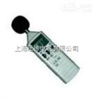 大量批发TES-1352A型音量计