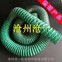 内径400尼龙螺旋通风管