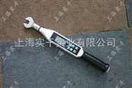 开口头数显式力矩扳手/可换头力矩扳手螺栓紧固检测专用/100-200N.m力矩扳手数显式