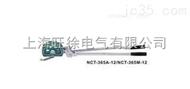 低价供应CT-365A-12 NCT-365M-12铜管弯管器