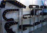 船舶设备电缆穿线尼龙拖链