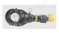 特价供应CPC-50分离式电缆剪