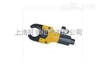 厂家直销CC-50B电缆剪刀