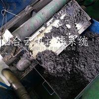 磨床独立供液装置