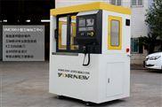 小型五轴CNC加工中心 VMC300