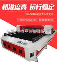 欢迎订购1325发光字亚克力金属切割机