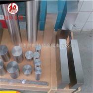 Incoloy25-6Mo高温合金板 无缝管 圆钢