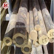 QAl 9-5-1-1铝青铜
