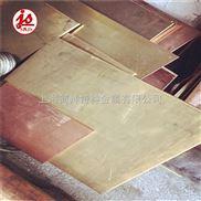 C63000铝青铜板材 棒材 带材