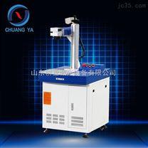 专业生产光纤打标机 可加工多种金属、非金属材料
