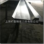 上海旷菱翻边避位折弯机上模