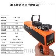 激光树木测高仪DZH-30