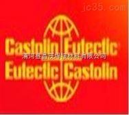 EnDOTec®DO*23德國卡斯特林藥芯焊絲