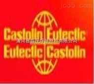 EnDOTec®DO*23德国卡斯特林药芯焊丝