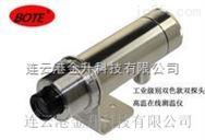 BOTE(博特)双色工业红外测温仪BC300-C