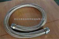 不锈钢线缆穿线金属软管厂家