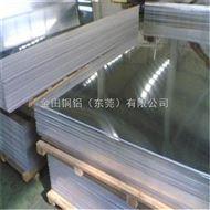 2024硬铝板 上海6061合金铝板 环保6063-T5保温铝板2mm