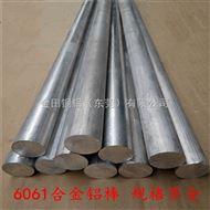 供应1100环保圆铝棒 7075-T651铝板 2A11硬质铝棒材