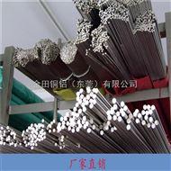 东莞西南铝7075铝合金棒 铝扁条 6061-T6六角铝棒材
