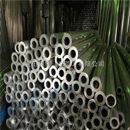 批发零售无缝铝管1060 3003 6063毛细铝管,合金铝管