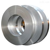 保温铝带特性 进口1050高纯度铝带 3003铝带分条0.01x5mm