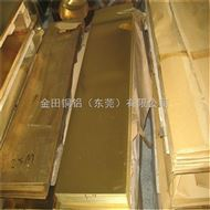 H62铜板生产厂家 HAL77-2黄铜板 H65半硬黄铜板切割