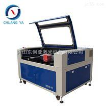 厂家直销CO2激光雕刻机1390PVC板亚克力切割机