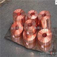 日本三宝T2红铜带 C1020无氧铜带 环保C1100高精度紫铜带